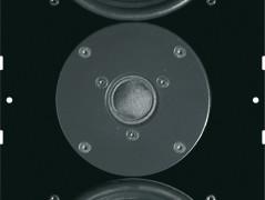 SIC316 diffusore canale centrale ad incasso